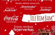 Šventiniai Alytaus miesto eglutės žiburiai bus įžiebti gruodžio 10 d.