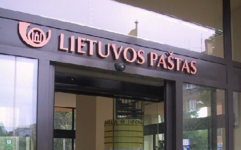 Pradedama Lietuvos pašto nepriklausomų valdybos narių atranka