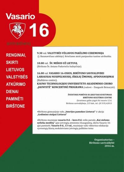 Kviečiame į renginius, skirtus Lietuvos Valstybės atkūrimo dienai paminėti Birštone