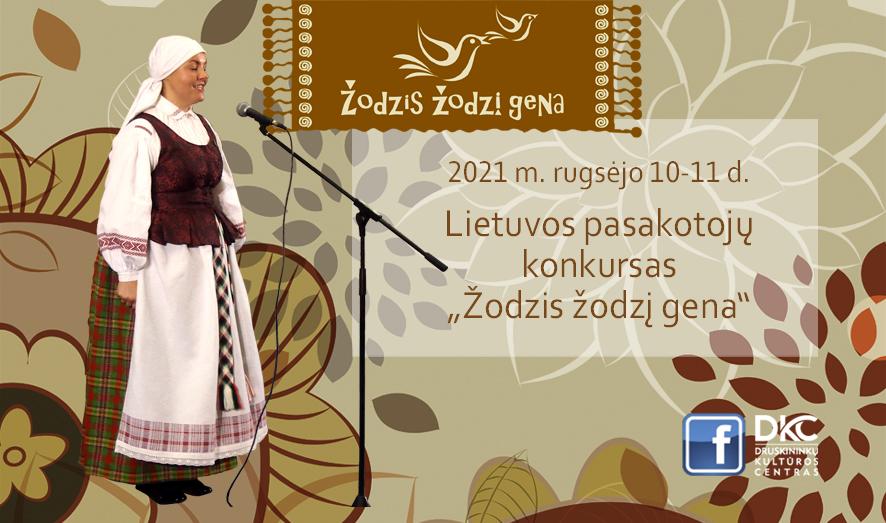 Druskininkuose – Lietuvos pasakotojų konkursas, pažeriantis daugybę mūsų kalbos ir kultūros deimančiukų